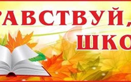 Ρωσικο πολιτιστικο και εκπαιδευτικο κεντρο του Α. Σ. Πουσκιν της Θεσσαλονικης