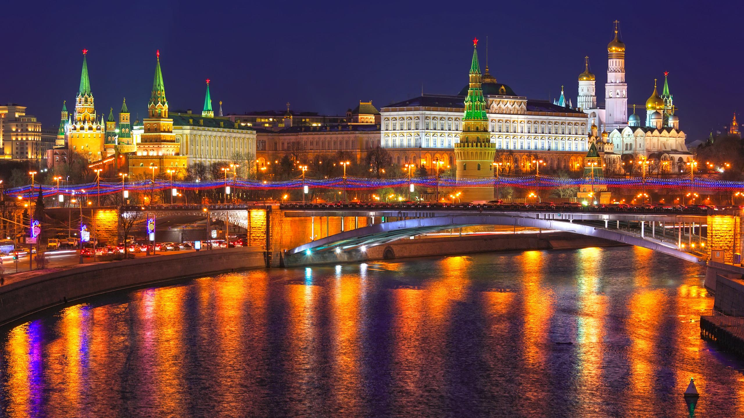 Μοσχα